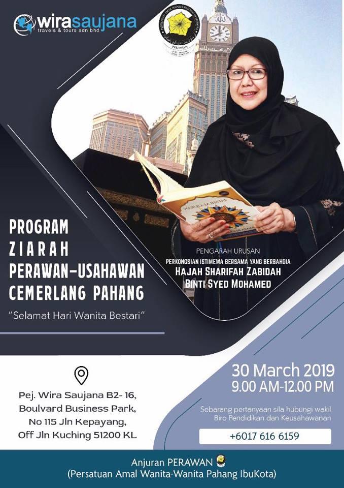 Kunjungan Hormat Persatuan Amal Wanita Pahang Ibu Kota Perawan Wira Saujana Travels Tours Sdn Bhd